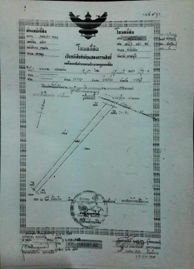 ที่ดิน 1200000 ราชบุรี บ้านโป่ง เขาขลุง