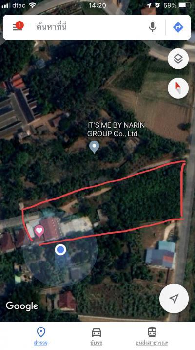 บ้านพร้อมที่ดิน 7500000 ราชบุรี บ้านโป่ง นครชุมน์