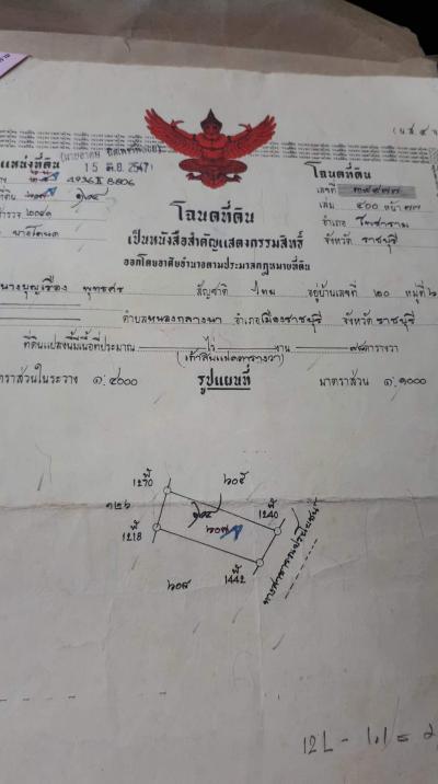 บ้านพร้อมที่ดิน 550000 ราชบุรี โพธาราม