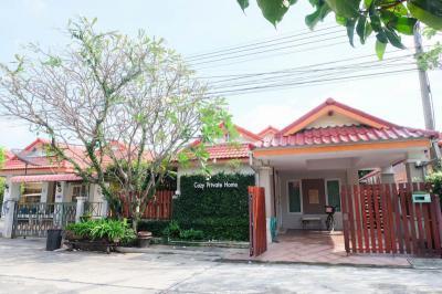 บ้านเดี่ยว 1950000 ราชบุรี เมืองราชบุรี ดอนตะโก